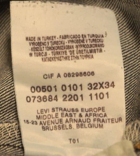 [古着/USED]  トルコ製 ユーロリーバイス501