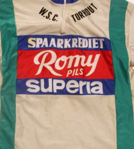 [古着/USED] 80's  デッドストック ロミーピルス サイクリングジャージ