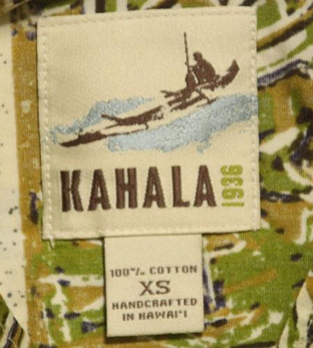 [古着/USED]  ハワイ製 KAHARA アロハシャツ