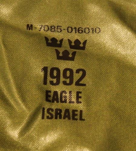 [古着/USED] 90's イスラエル製 デッドストック スウェーデン軍 ナイロンリュック