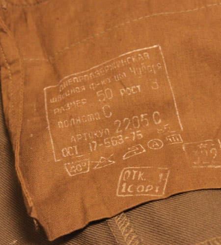 [古着/USED] 80's  デッドストック ソ連軍 ミリタリージャケット