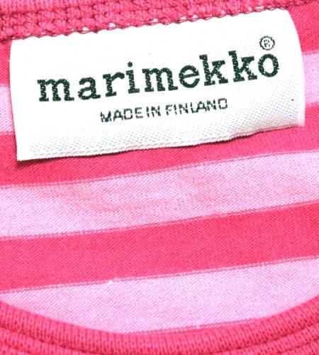 [古着/USED] 90's フィンランド製 マリメッコ ボーダーTシャツ