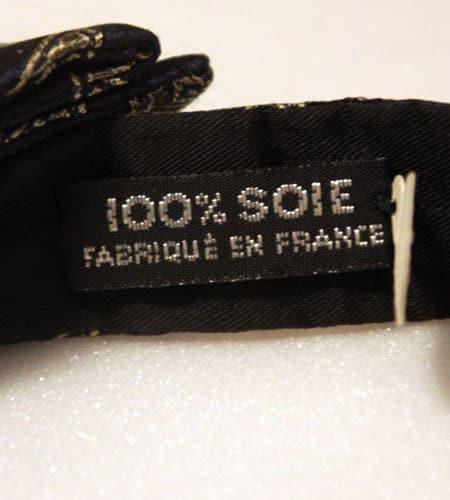 [古着/USED] 60's デッドストック フランス製 蝶ネクタイ
