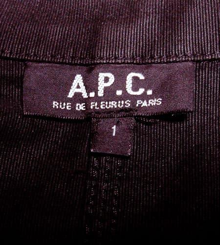 [古着/USED]  フランス製 APC ワークジャケット