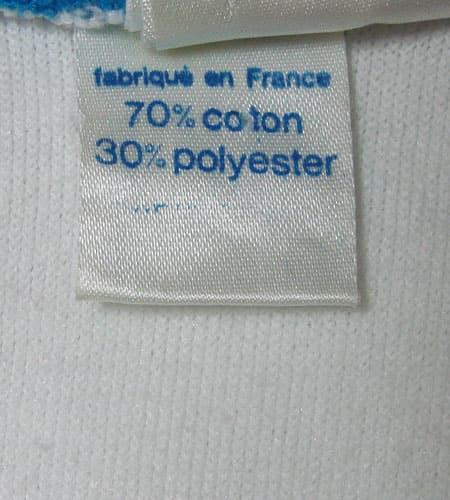 [古着/USED] 80's フランス製 PONYジャージ